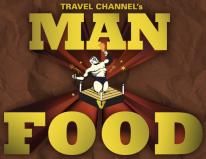 20170705023354!Man_v_Food_logo_square